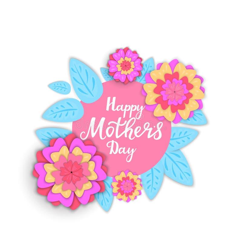 Счастливый дизайн плакатов или знамени Дня матери с цветками весны в бумажном стиле отрезка иллюстрация вектора