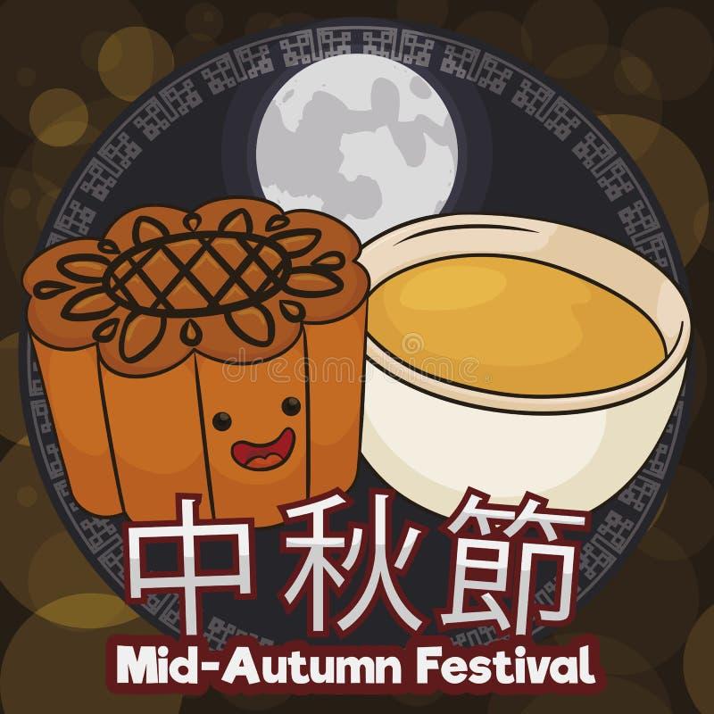 Счастливый и милый Mooncake и чашка для торжества фестиваля Средний-осени, иллюстрации вектора иллюстрация вектора