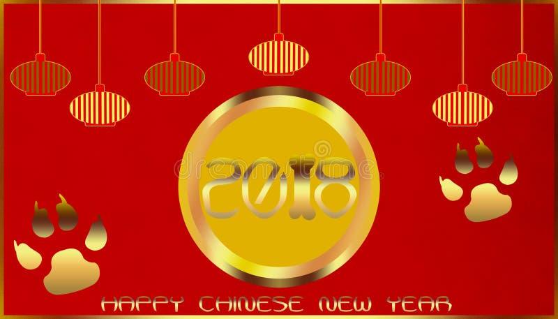 Счастливый китайский Новый Год 2018 иллюстрация вектора