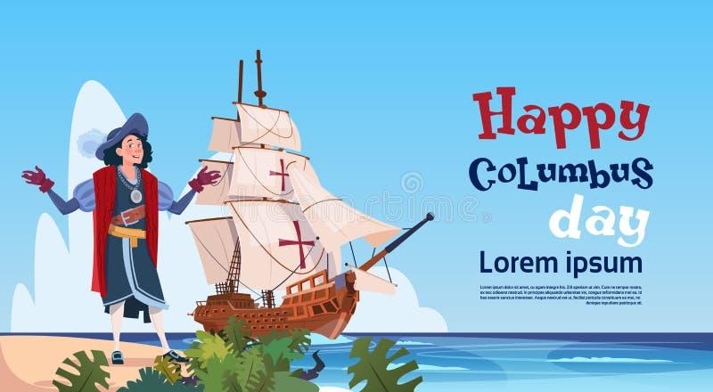 Счастливый корабль дня Колумбуса в океане на поздравительной открытке плаката праздника иллюстрация штока