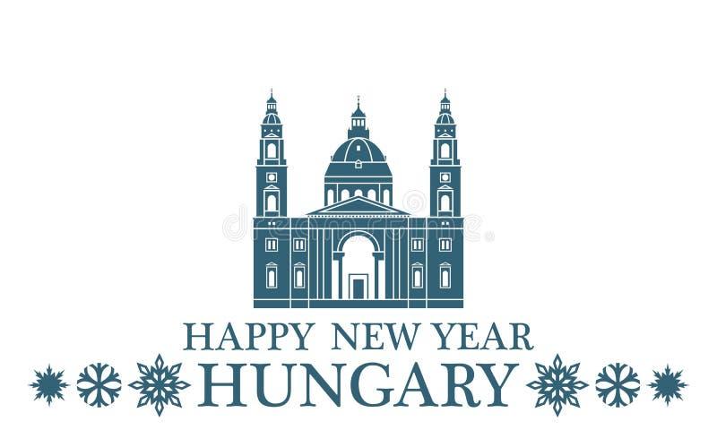 Счастливый Новый Год Венгрия иллюстрация штока