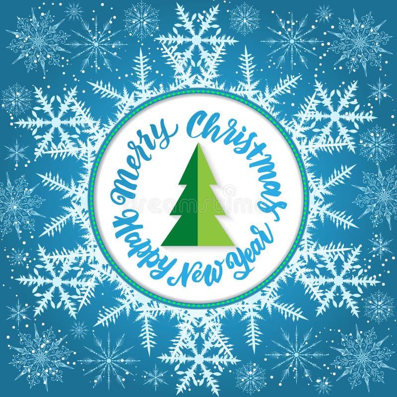 Счастливый Новый Год и с Рождеством Христовым карточка подарка Элегантная рукописная каллиграфия на зимние отдыхи Объемные письма бесплатная иллюстрация
