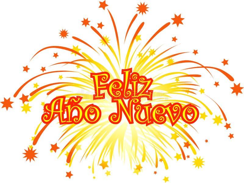 счастливый новый испанский год бесплатная иллюстрация