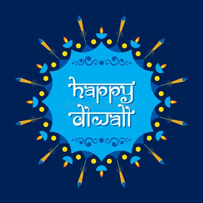 Счастливый плакат Diwali с шутихами иллюстрация вектора