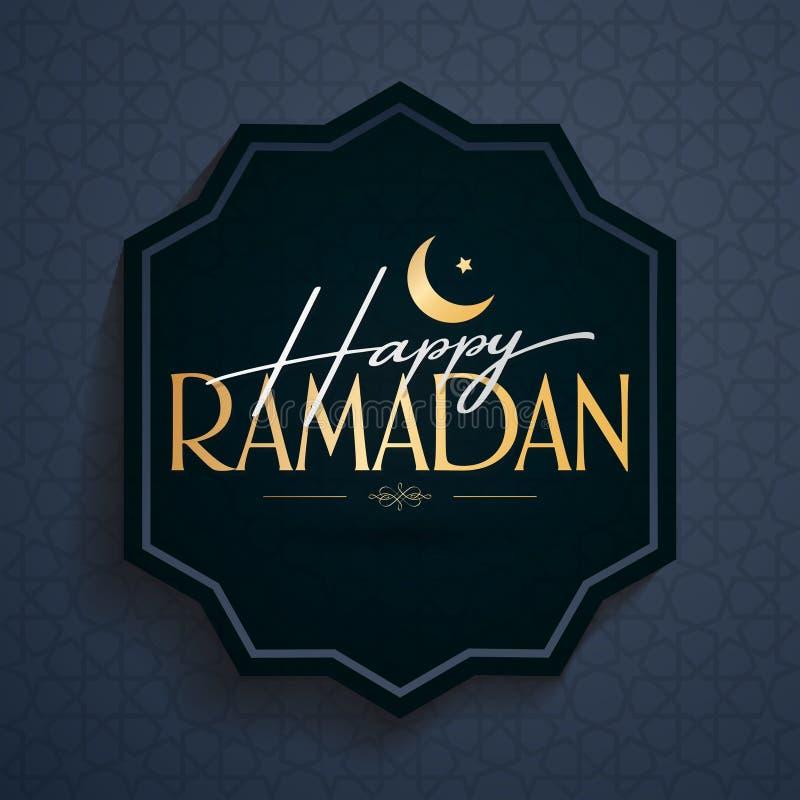 Счастливый Рамазан Святой месяц мусульманской общины Ramazan Афиша, плакат, социальные средства массовой информации, шаблон поздр иллюстрация вектора