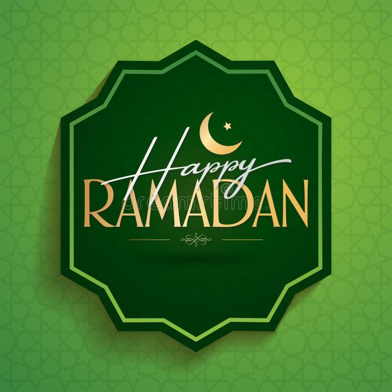 Счастливый Рамазан Святой месяц мусульманской общины Ramazan Афиша, плакат, социальные средства массовой информации, шаблон поздр иллюстрация штока