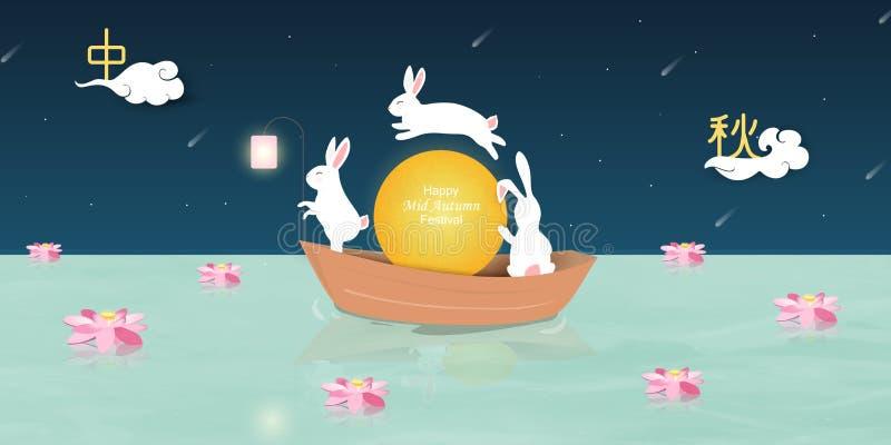 Счастливый средний фестиваль осени Китайский перевод: Средний фестиваль осени Китайский средний шаблон дизайна фестиваля осени дл стоковые фото