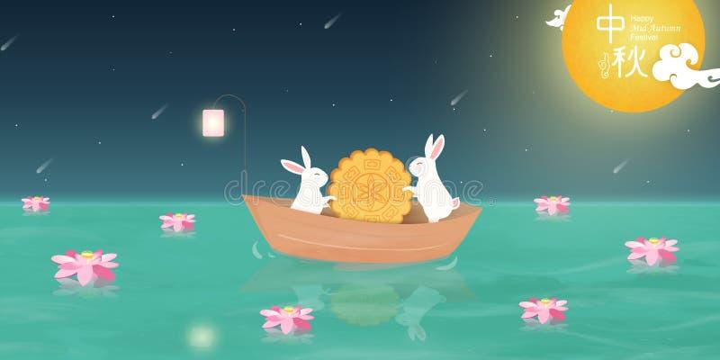 Счастливый средний фестиваль осени Китайский перевод: Средний фестиваль осени Китайский средний шаблон дизайна фестиваля осени дл стоковое фото rf