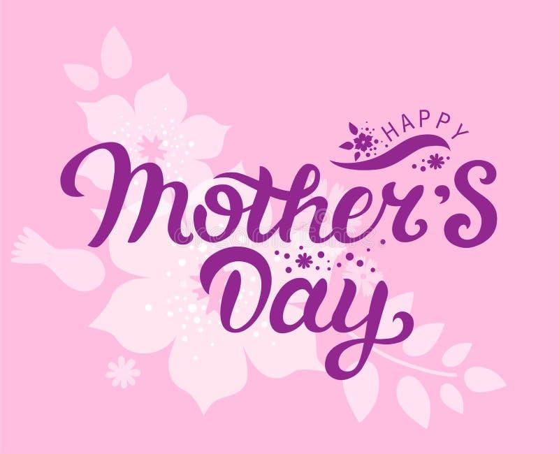 Счастливый текст дня матерей с украшением цветков иллюстрация вектора