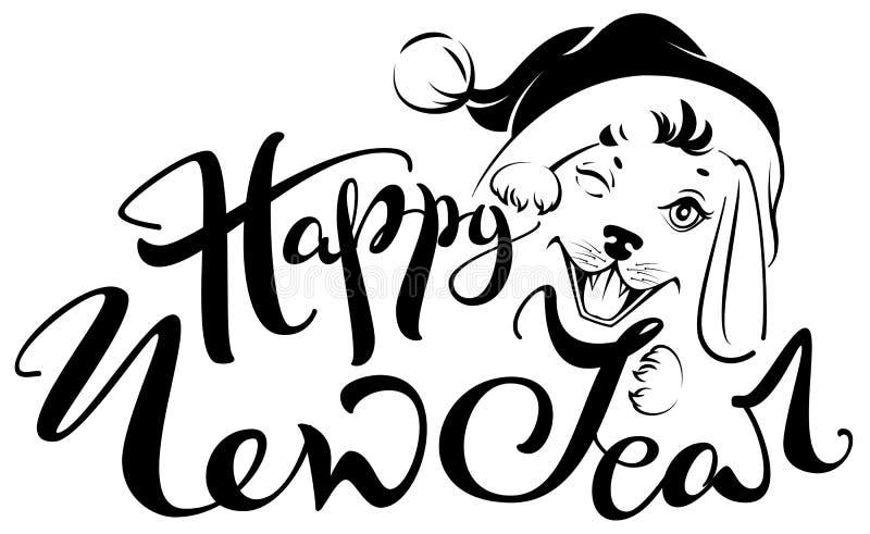 Счастливый текст Нового Года для поздравительной открытки Голова собаки в шляпе santa иллюстрация вектора