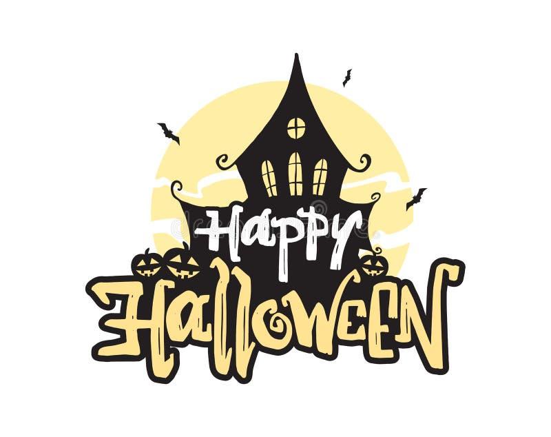 Счастливый тип состав хеллоуина литерности с силуэтом ведьмы преследовал дом на предпосылке луны иллюстрация штока