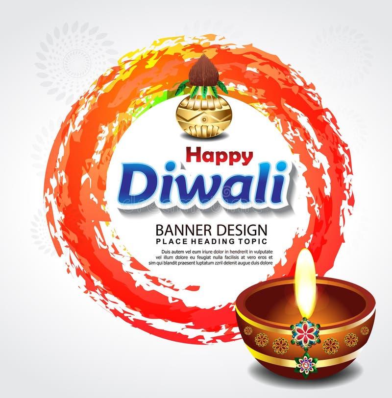 Счастливый шаблон дизайна знамени торжества Diwali иллюстрация вектора
