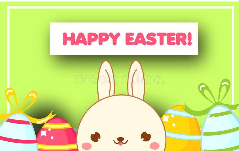 Счастливый шаблон знамени пасхи Милый зайчик пасхи с яичками Предпосылка весны с кроликом мультфильма в стиле kawaii иллюстрация штока