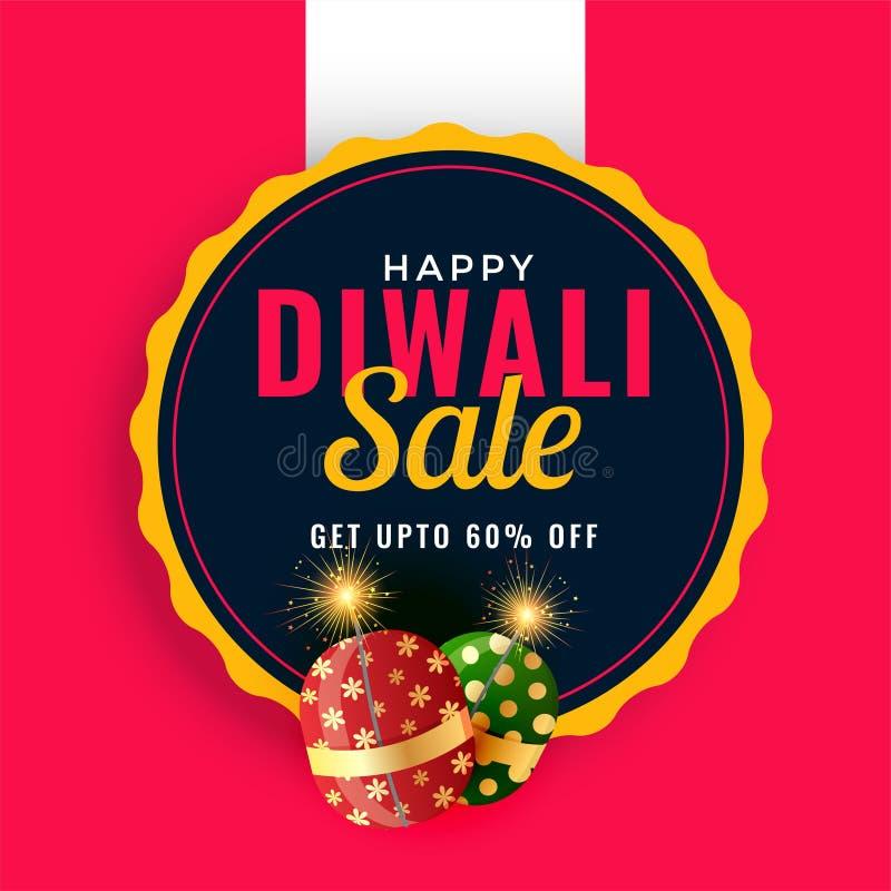 Счастливый шаблон знамени продвижения продажи diwali с шутихами иллюстрация штока
