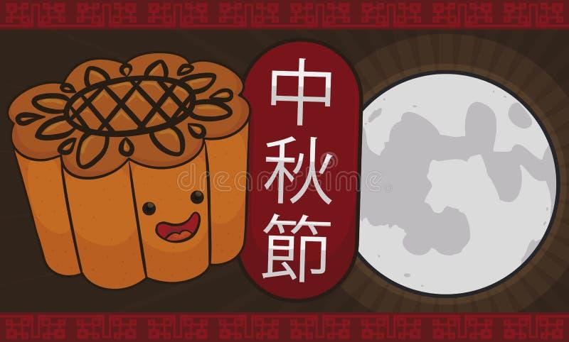 Счастливый Mooncake празднуя китайскую ночу луны фестиваля Средний-осени полностью, иллюстрацию вектора бесплатная иллюстрация