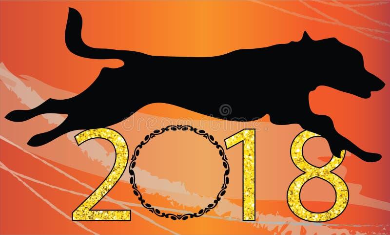 2018 счастливых год рамки вензеля Нового Года инициалов логотипа вензеля письма вензеля вектора вензеля clipart собаки чешет рожд иллюстрация вектора