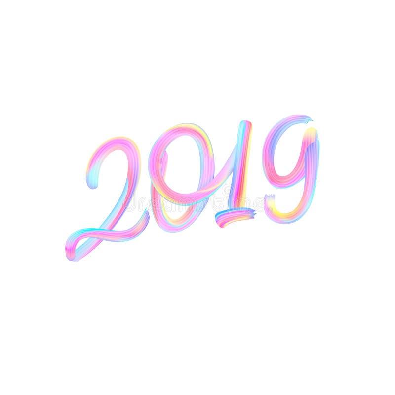 2019 счастливых Новых Годов бесплатная иллюстрация