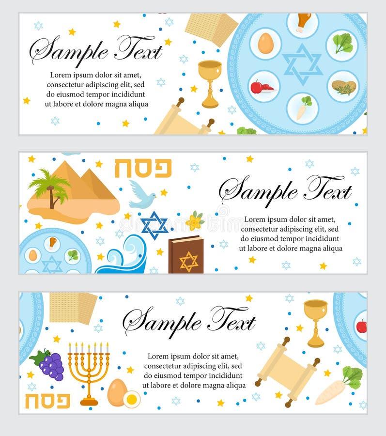 Счастливая еврейская пасха Еврейский шаблон знамени праздника для вашего дизайна Горизонтальный комплект границы также вектор илл иллюстрация вектора