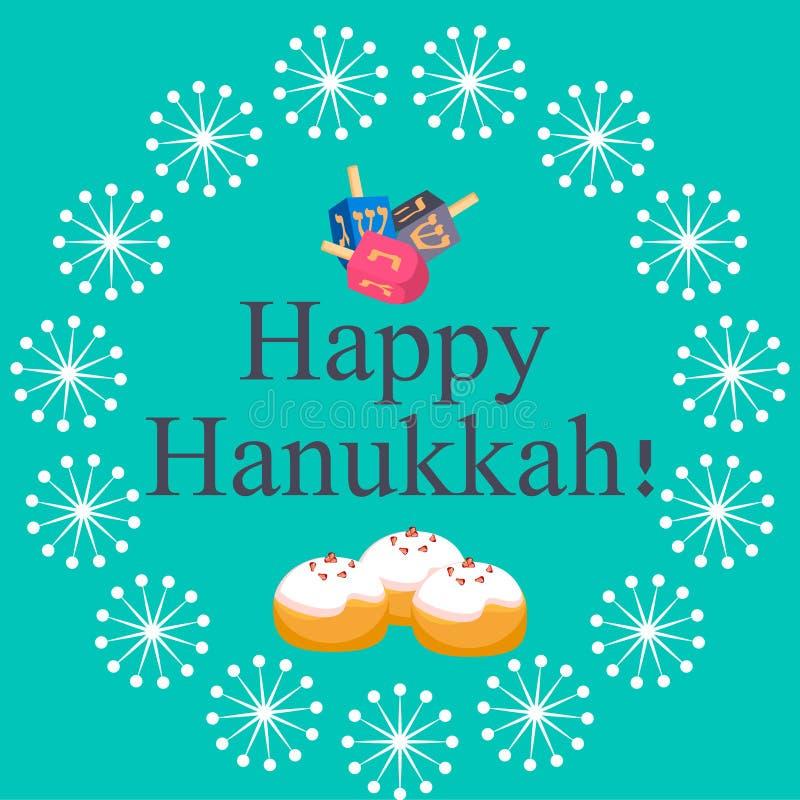 Счастливая иллюстрация вектора дизайна поздравительной открытки Хануки