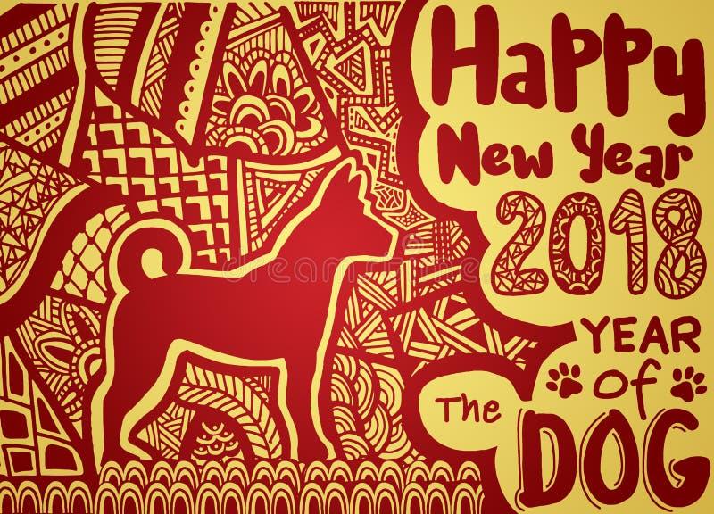Счастливая китайская карточка Нового Года китайский зодиак фонарика и собаки, бесплатная иллюстрация
