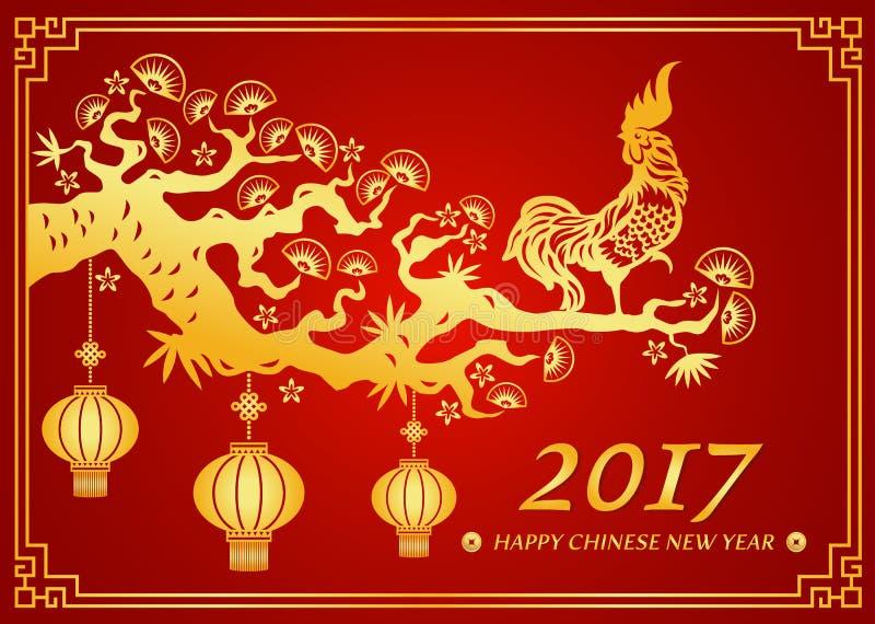 Счастливая китайская карточка Нового Года 2017 фонарики и петух цыпленка золота на дереве иллюстрация вектора
