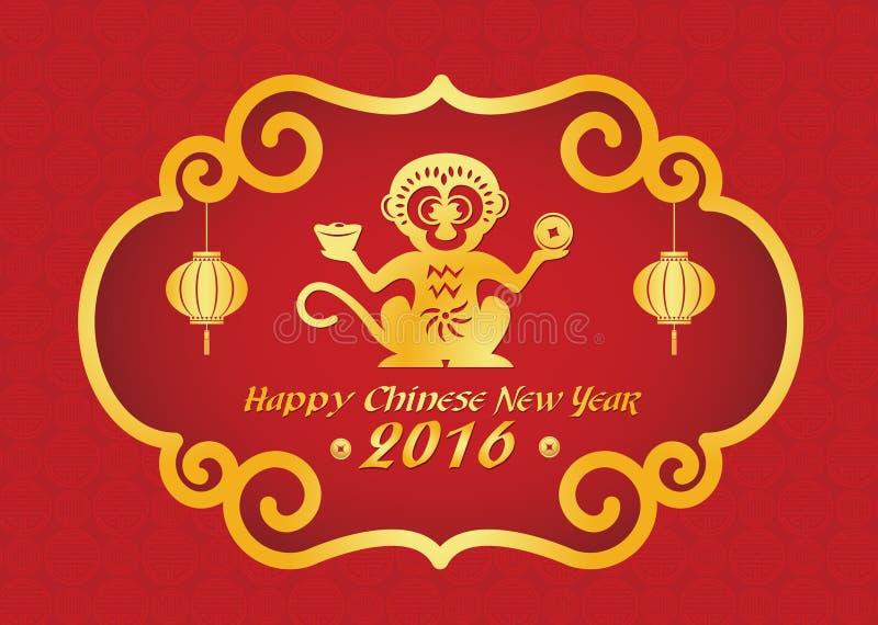 Счастливая китайская карточка Нового Года 2016 фонарики, обезьяна золота держа деньги иллюстрация штока