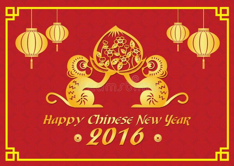 Счастливая китайская карточка Нового Года 2016 фонарики, обезьяна золота 2 держа персик иллюстрация вектора
