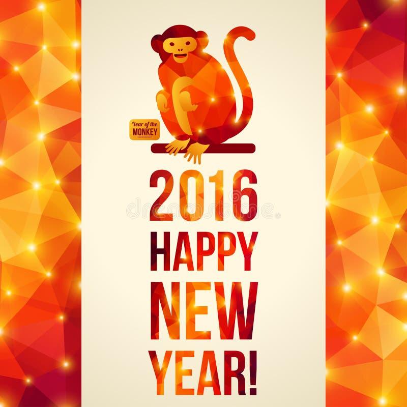 Счастливая китайская Нового Года поздравительная открытка 2016 Год  бесплатная иллюстрация