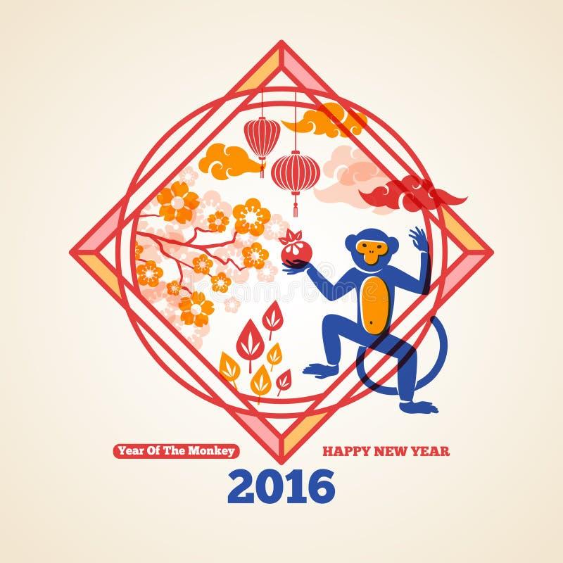 Счастливая китайская поздравительная открытка Нового Года 2016 с обезьяной бесплатная иллюстрация