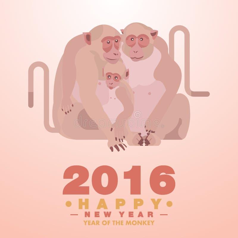 Счастливая китайская семья 2016 обезьяны поздравительной открытки Нового Года иллюстрация штока