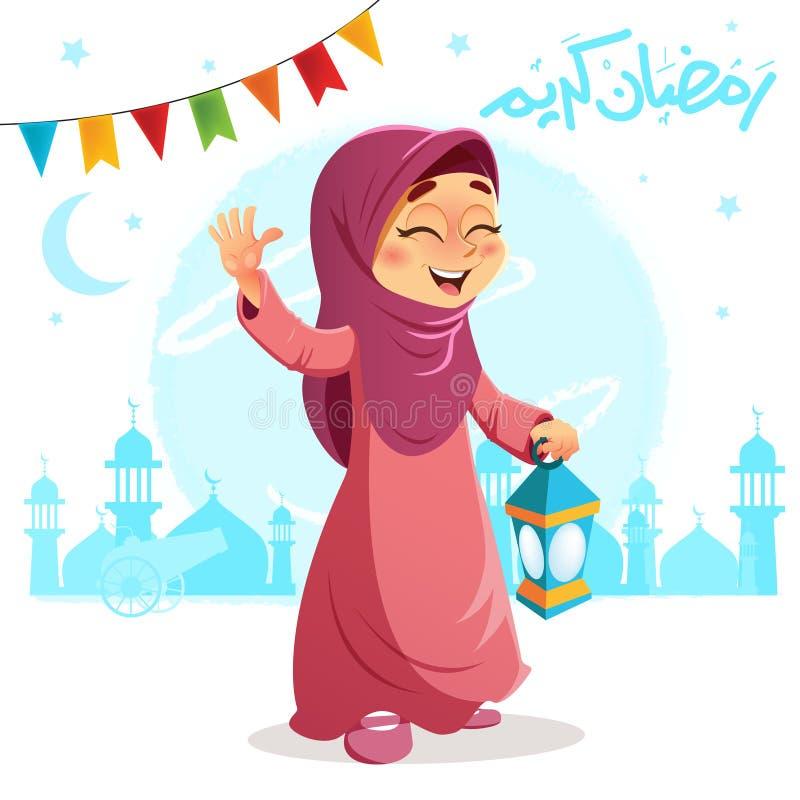 Счастливая красивая мусульманская девушка празднуя Рамазан