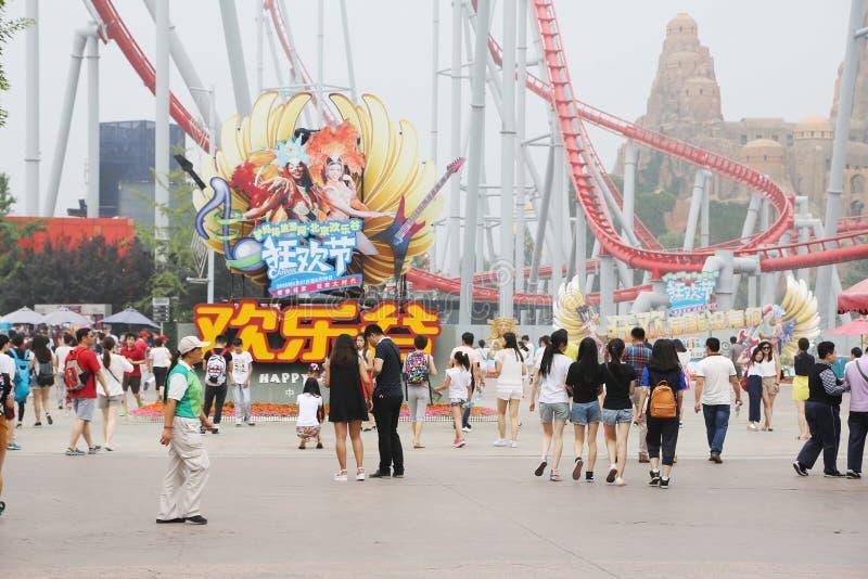 Счастливая долина Пекин парк атракционов стоковое изображение