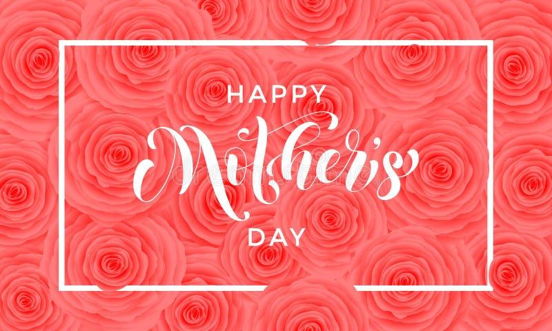 Счастливая поздравительная открытка вектора картины цветков пинка дня матери иллюстрация штока