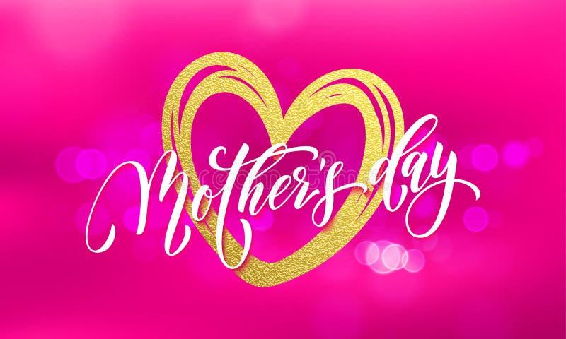 Счастливая поздравительная открытка вектора сердца яркого блеска золота дня матери иллюстрация вектора