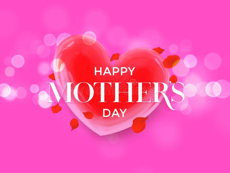 Счастливая поздравительная открытка вектора текста сердца пинка дня матери иллюстрация вектора