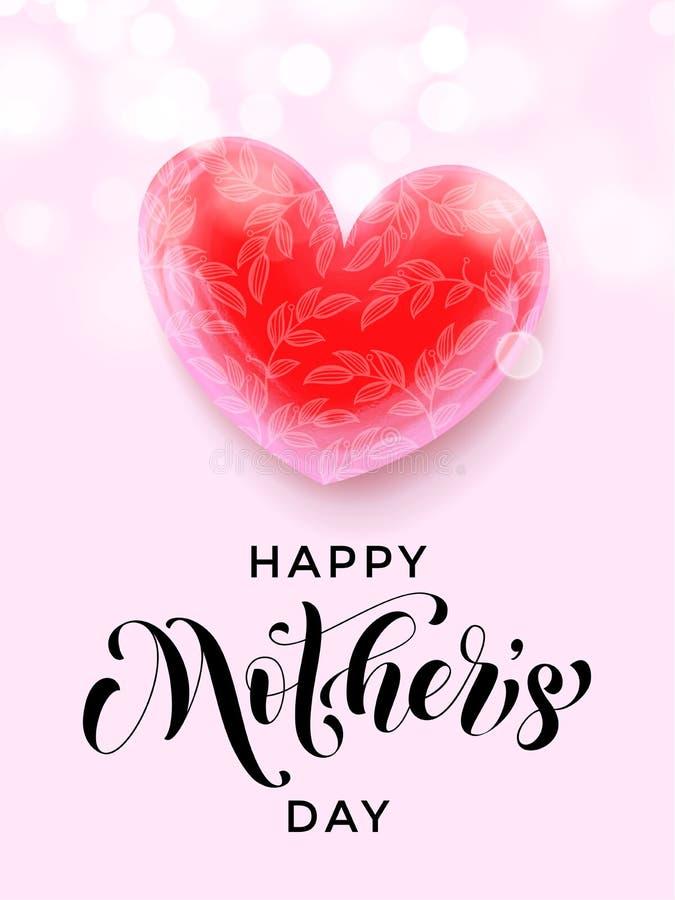 Счастливая поздравительная открытка вектора цветка сердца пинка дня матери иллюстрация вектора