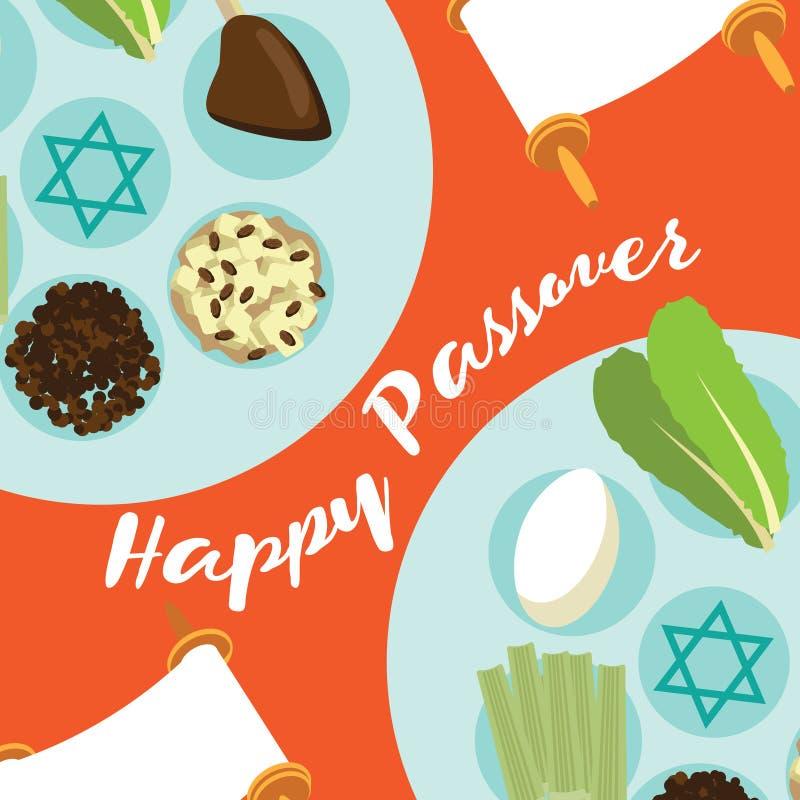 Счастливая поздравительная открытка еды Seder еврейской пасхи бесплатная иллюстрация