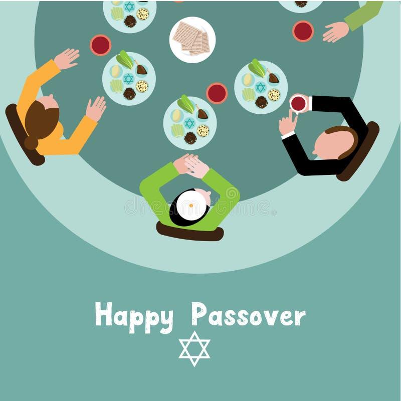 Счастливая поздравительная открытка еды Seder еврейской пасхи иллюстрация вектора
