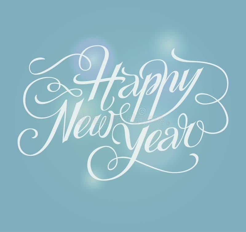 Счастливая поздравительная открытка литерности Нового Года бесплатная иллюстрация