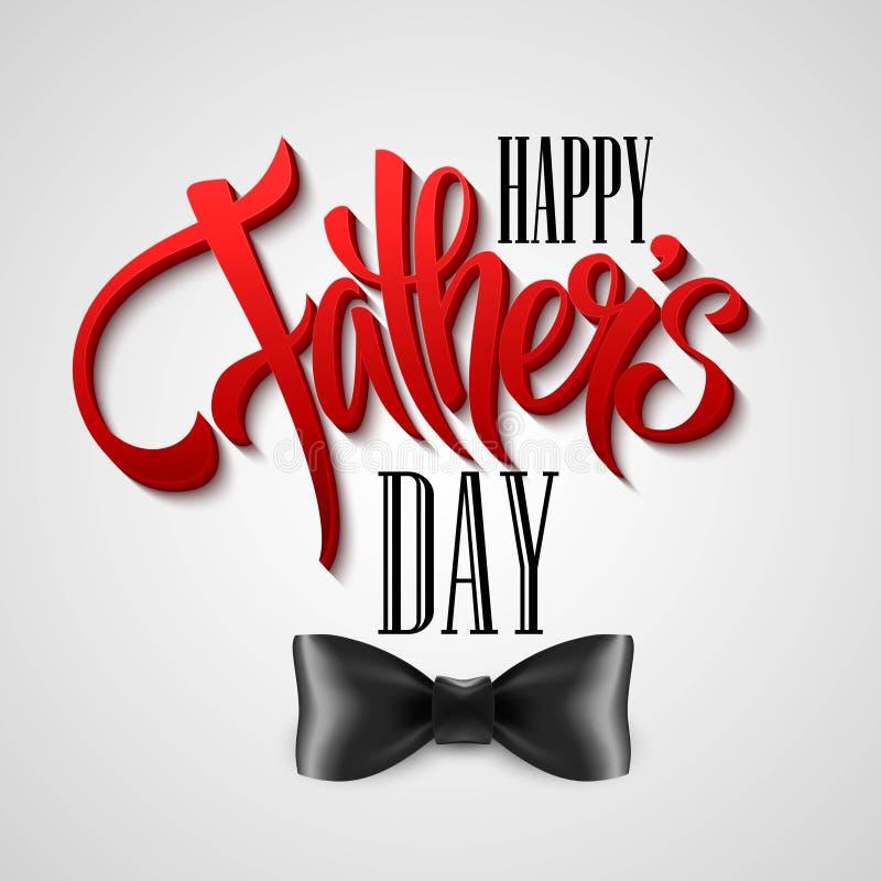 Счастливая поздравительная открытка дня отцов вектор иллюстрация вектора
