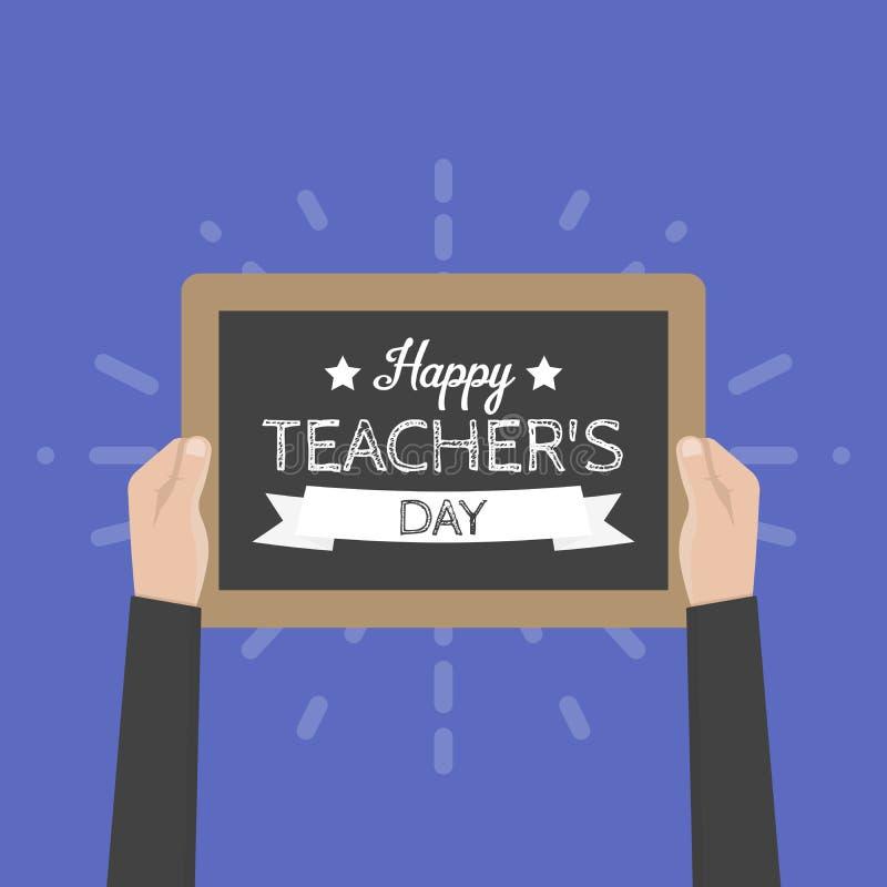 Счастливая поздравительная открытка дня учителей также вектор иллюстрации притяжки corel иллюстрация штока