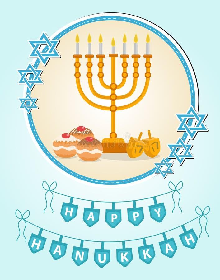 Счастливая поздравительная открытка Хануки, приглашение, плакат Фестиваль огней Хануки еврейский, пиршество посвящения Поздравите