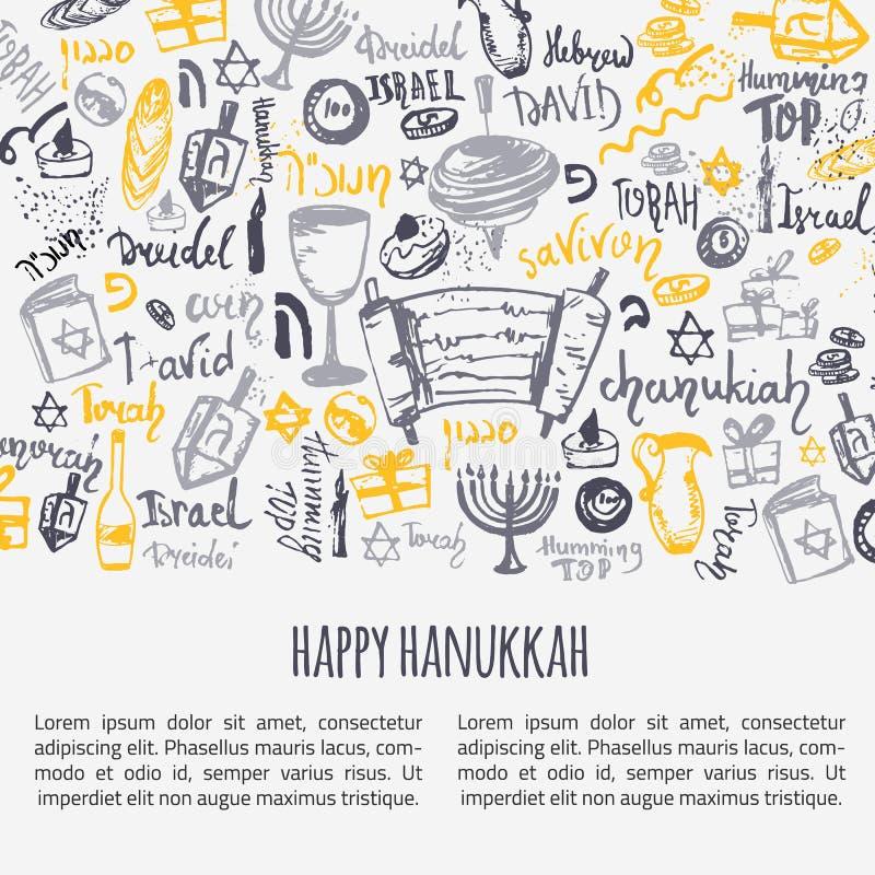 Счастливая поздравительная открытка Хануки с элементами и литерностью нарисованными рукой Menorah, Dreidel, свеча, древнееврейска