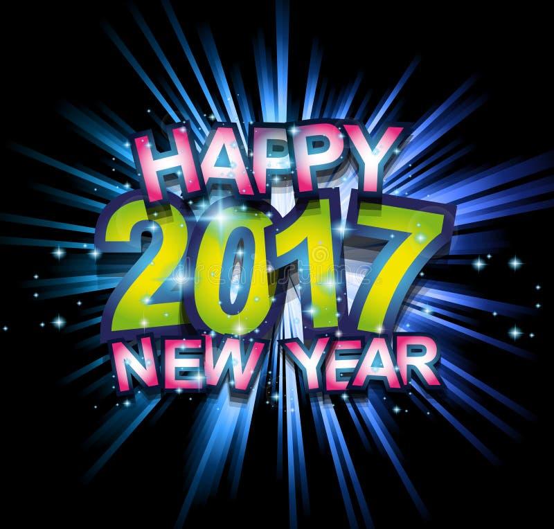 Счастливая предпосылка партии клуба Нового Года 2017 для вашего сезонного события танца иллюстрация вектора
