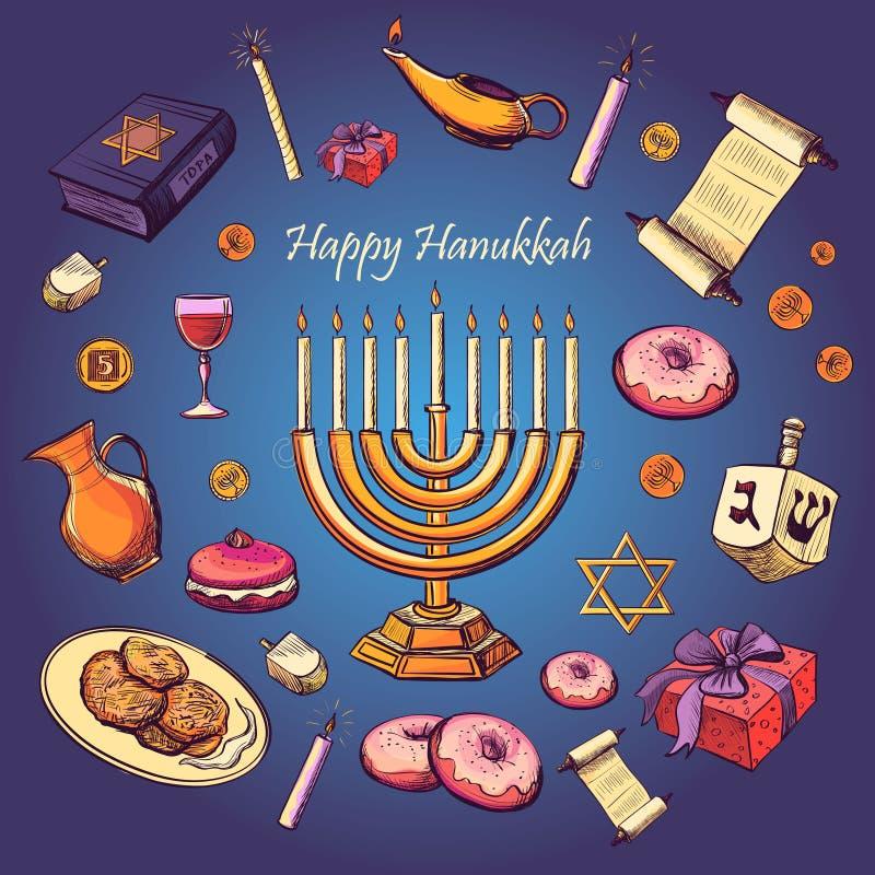 Счастливая предпосылка приветствию праздника Хануки иллюстрация вектора
