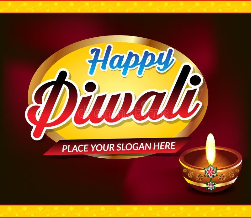 Счастливая предпосылка текста торжества Diwali бесплатная иллюстрация
