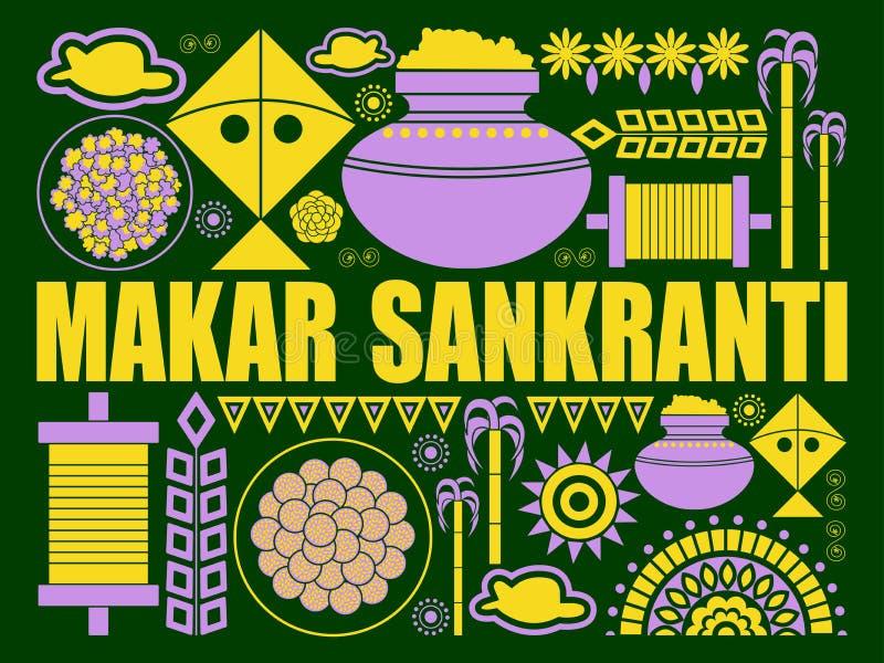 Счастливая предпосылка торжества фестиваля Makar Sankranti иллюстрация вектора