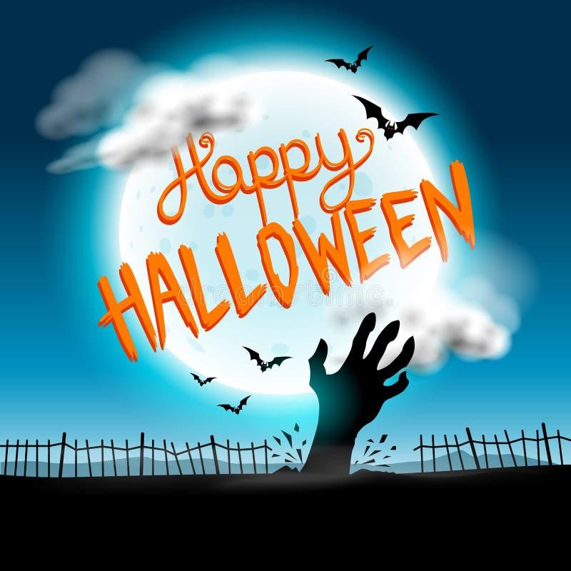 Счастливая предпосылка хеллоуина иллюстрация штока