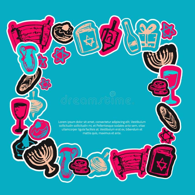 Счастливая рамка приветствию Хануки с элементами и литерностью нарисованными рукой