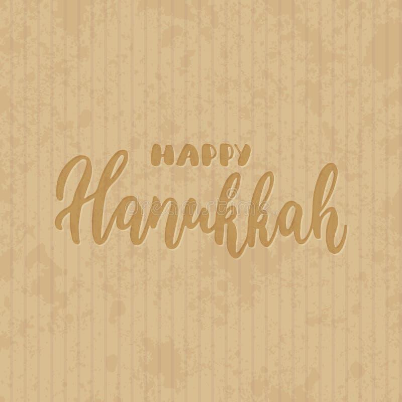 Счастливая Ханука - вручите вычерченную фразу литерности на предпосылке grunge картона Надпись чернил щетки потехи для